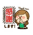 かわいい主婦の1日【パート/アルバイト編】(個別スタンプ:40)