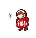 山田るま(個別スタンプ:06)