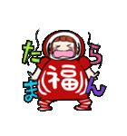 山田るま(個別スタンプ:07)