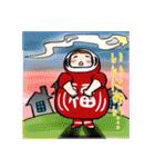 山田るま(個別スタンプ:18)