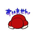 山田るま(個別スタンプ:24)