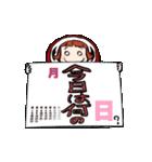 山田るま(個別スタンプ:26)