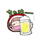 山田るま(個別スタンプ:30)