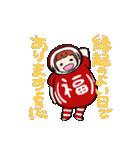山田るま(個別スタンプ:35)