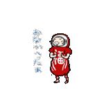 山田るま(個別スタンプ:38)