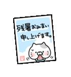 夏の終わり(個別スタンプ:01)