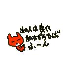 怒る猫の菜々ちゃん(個別スタンプ:01)
