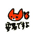 怒る猫の菜々ちゃん(個別スタンプ:02)