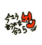 怒る猫の菜々ちゃん(個別スタンプ:03)