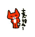 怒る猫の菜々ちゃん(個別スタンプ:05)