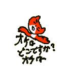 怒る猫の菜々ちゃん(個別スタンプ:06)