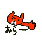 怒る猫の菜々ちゃん(個別スタンプ:07)