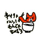 怒る猫の菜々ちゃん(個別スタンプ:08)