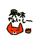 怒る猫の菜々ちゃん(個別スタンプ:09)