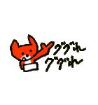 怒る猫の菜々ちゃん(個別スタンプ:10)