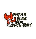 怒る猫の菜々ちゃん(個別スタンプ:11)