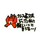 怒る猫の菜々ちゃん(個別スタンプ:12)