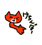 怒る猫の菜々ちゃん(個別スタンプ:13)