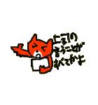 怒る猫の菜々ちゃん(個別スタンプ:14)