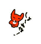 怒る猫の菜々ちゃん(個別スタンプ:15)
