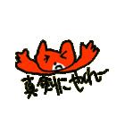 怒る猫の菜々ちゃん(個別スタンプ:16)