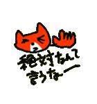 怒る猫の菜々ちゃん(個別スタンプ:20)