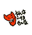 怒る猫の菜々ちゃん(個別スタンプ:21)