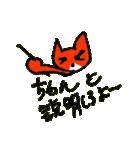 怒る猫の菜々ちゃん(個別スタンプ:22)