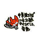 怒る猫の菜々ちゃん(個別スタンプ:23)