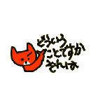 怒る猫の菜々ちゃん(個別スタンプ:24)