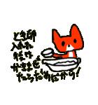 怒る猫の菜々ちゃん(個別スタンプ:25)