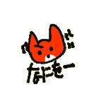 怒る猫の菜々ちゃん(個別スタンプ:26)