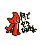 怒る猫の菜々ちゃん(個別スタンプ:27)