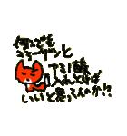 怒る猫の菜々ちゃん(個別スタンプ:28)