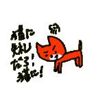 怒る猫の菜々ちゃん(個別スタンプ:29)