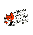 怒る猫の菜々ちゃん(個別スタンプ:30)