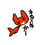 怒る猫の菜々ちゃん(個別スタンプ:33)