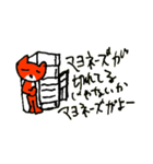 怒る猫の菜々ちゃん(個別スタンプ:36)