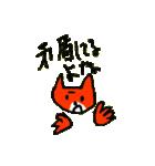 怒る猫の菜々ちゃん(個別スタンプ:37)