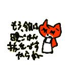 怒る猫の菜々ちゃん(個別スタンプ:38)