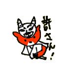 怒る猫の菜々ちゃん(個別スタンプ:39)