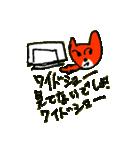 怒る猫の菜々ちゃん(個別スタンプ:40)