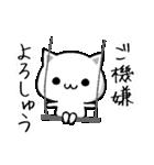 シンプルな猫(個別スタンプ:02)