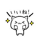 シンプルな猫(個別スタンプ:04)