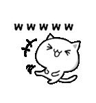 シンプルな猫(個別スタンプ:05)