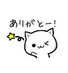 シンプルな猫(個別スタンプ:06)