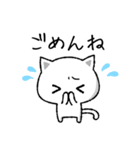シンプルな猫(個別スタンプ:07)