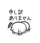 シンプルな猫(個別スタンプ:08)