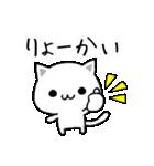 シンプルな猫(個別スタンプ:09)