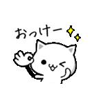 シンプルな猫(個別スタンプ:10)